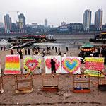 2008 重庆