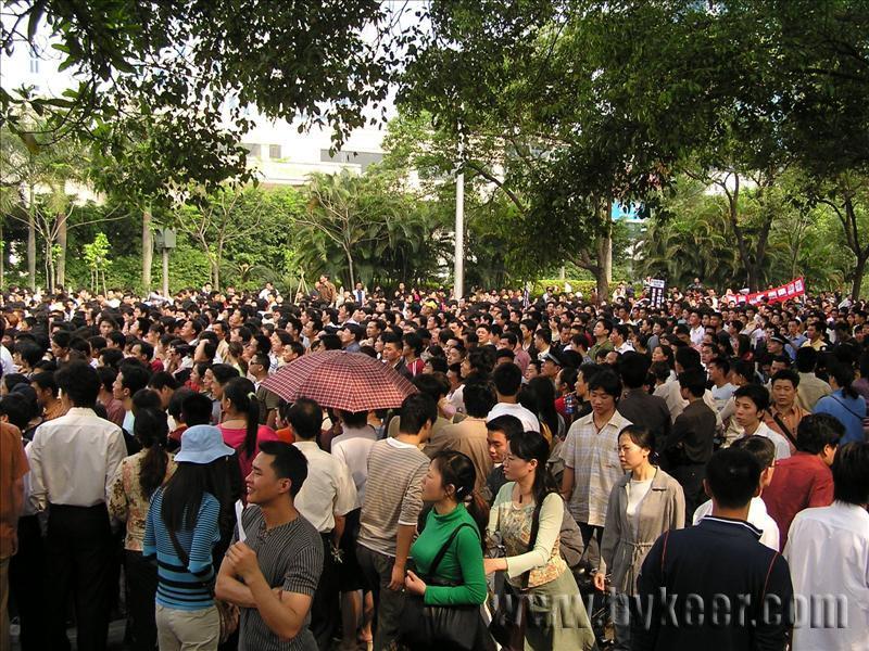 2015年深圳抗日游_游行的美丽
